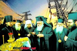 Iglexia Ortodoxa